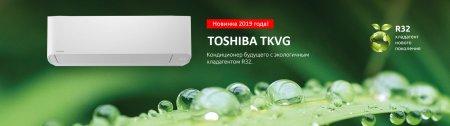 Кондиціонер Toshiba RAS-B07TKVG-UA / RAS-07TAVG-UA серії SEIYA